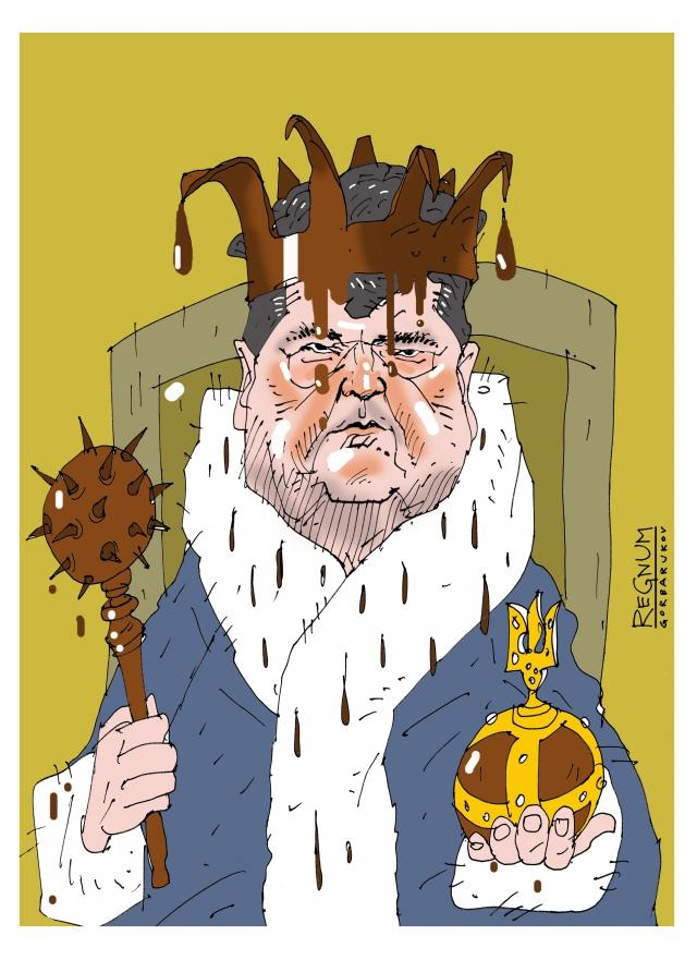 Шоколадный король