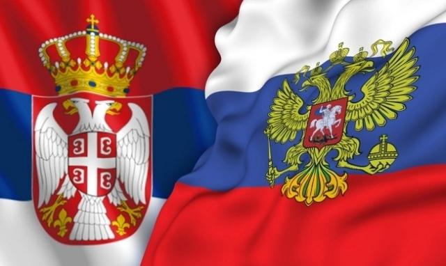 МИД Сербии: Украина пытается поссорить Белград и Москву