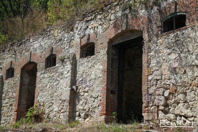 Каменный склад