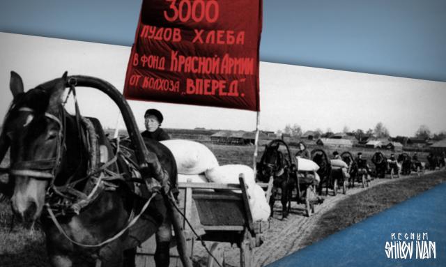 «Хура халăх» накануне революции: как Чувашия жила в годы войны