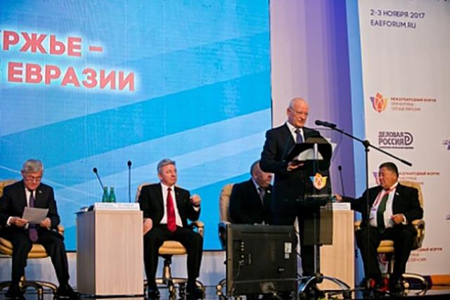 Международный форум в Оренбуржье: итоги и перспективы