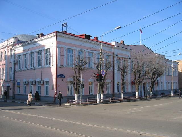 Ногинск. Здание районной администрации
