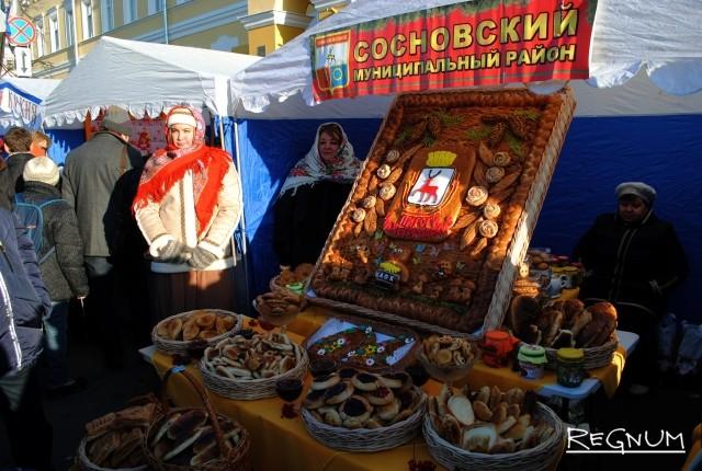 Фестиваль пирогов
