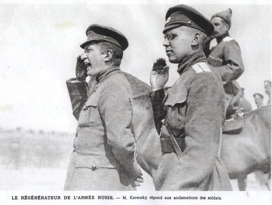 Керенский инспектирует войска