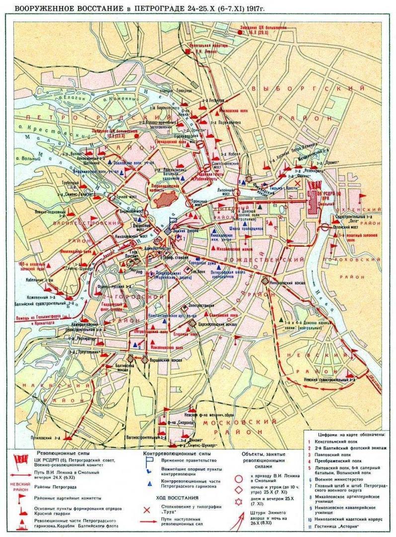 Вооружённое восстание в Петрограде. Карта