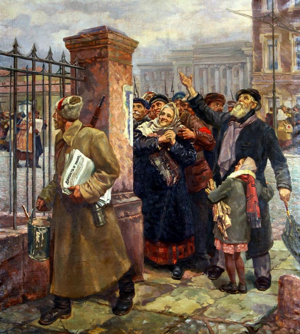 Александр Сегал. Первый декрет Советской власти. 1951