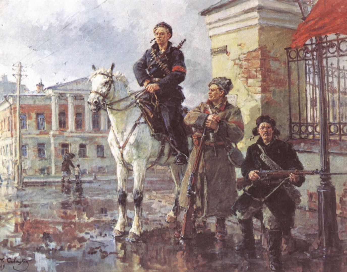 Георгий Савицкий. Первые дни Октября. 1949