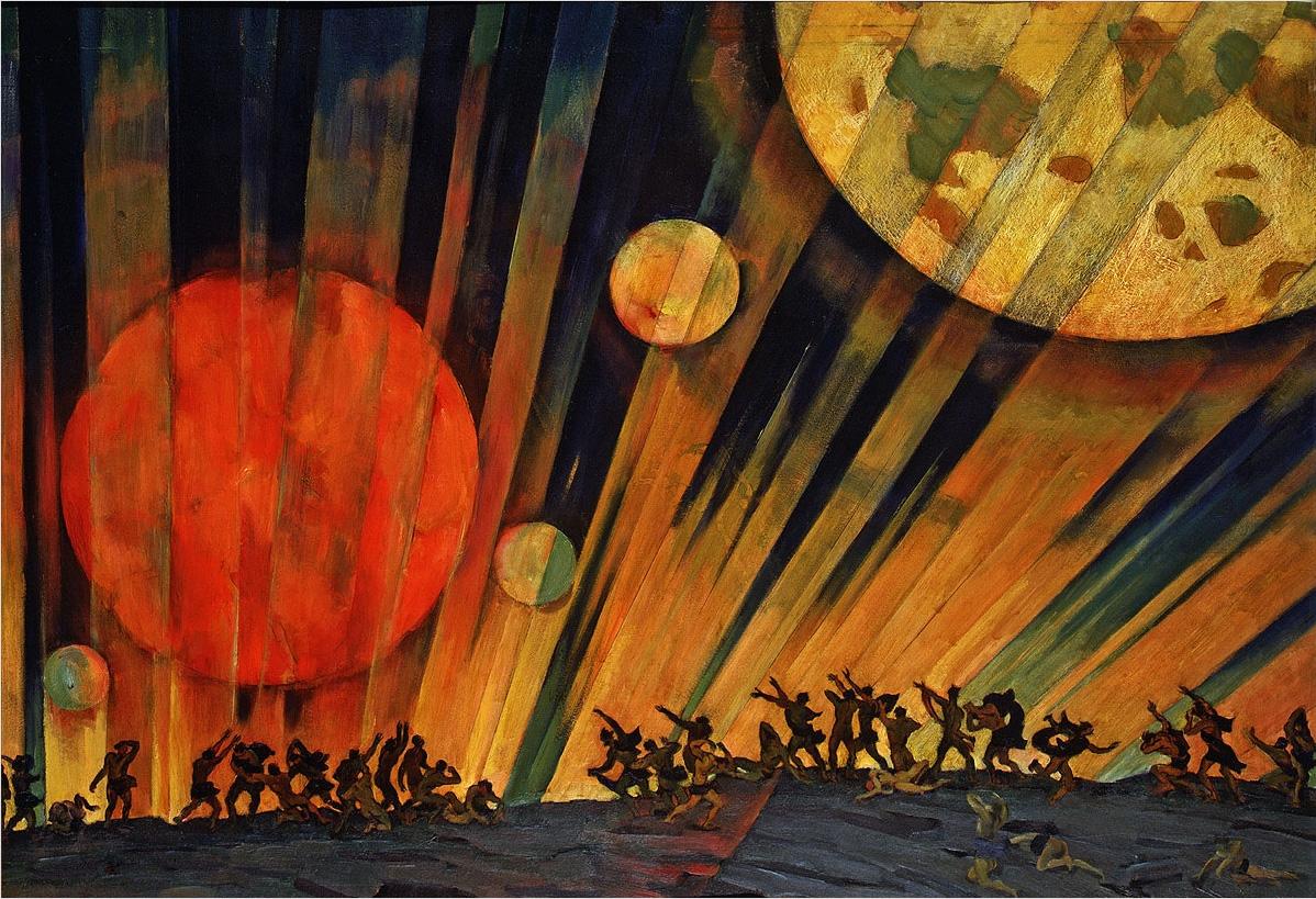 Описание картины иона новая планета