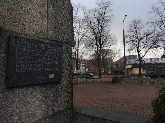 Не угодивший уже польским ревизионистам памятник партизанам-антифашистам