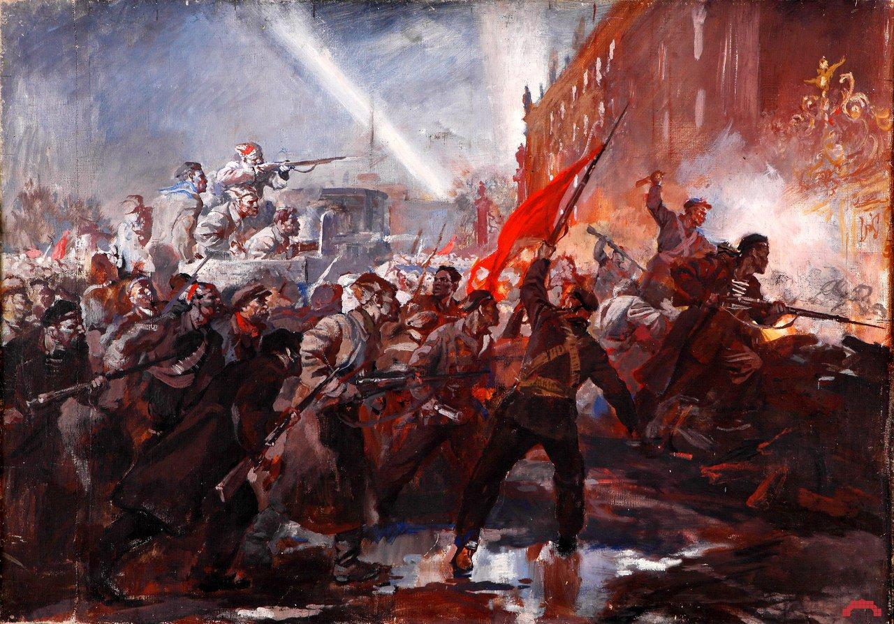 Серов В. А. Штурм Зимнего дворца. 1917 год.1938