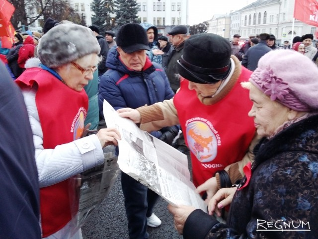 Расколотый праздник: коммунисты в Чувашии разделились