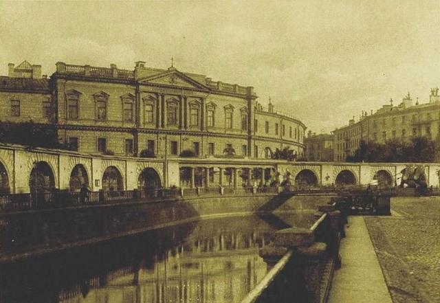 Здание Государственного банка. Санкт-Петербург. начало XX века