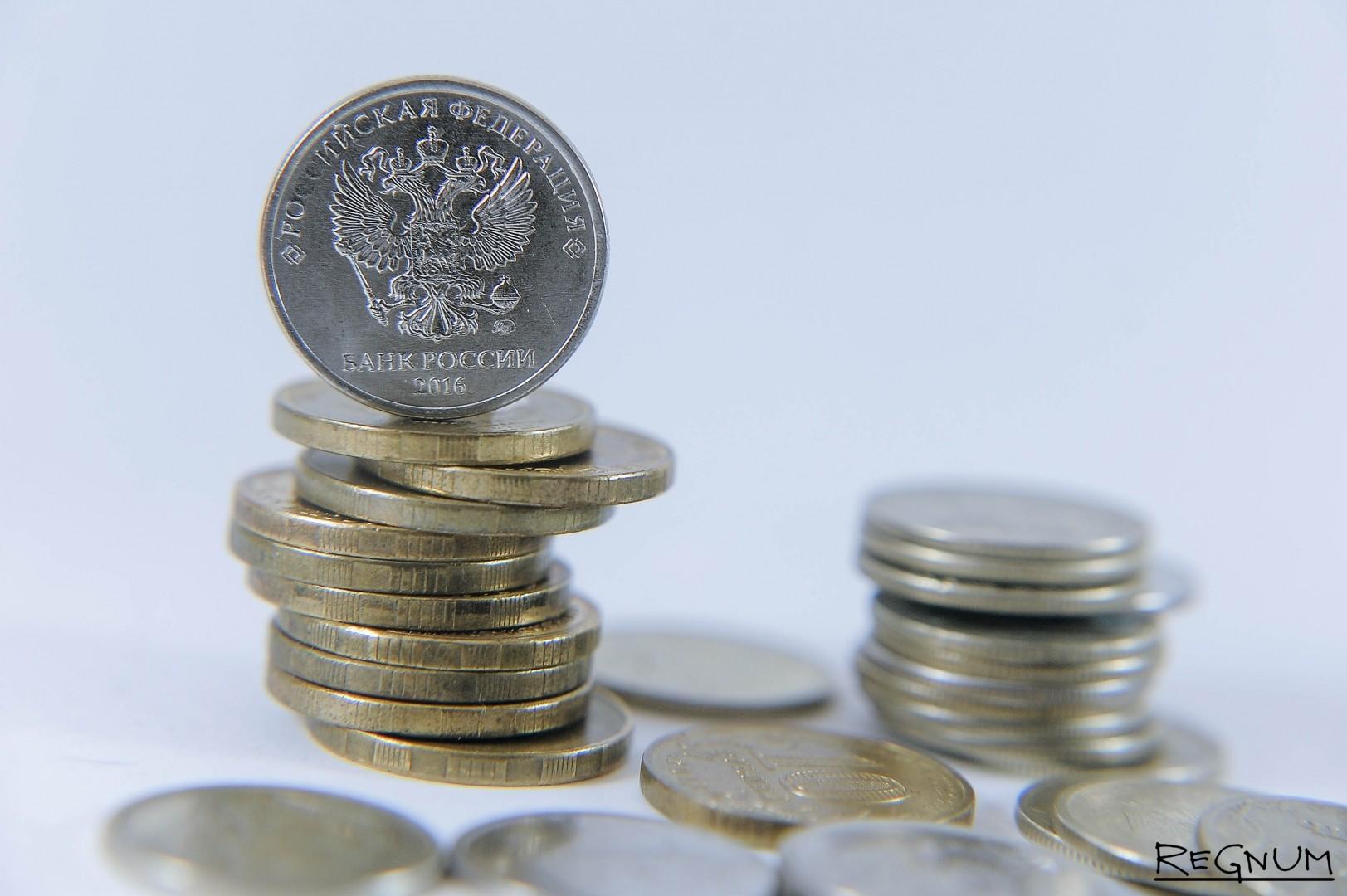 рефинансирование кредита в псб банке