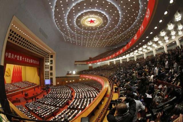 XIX Съезд Компартии Китая. 2017