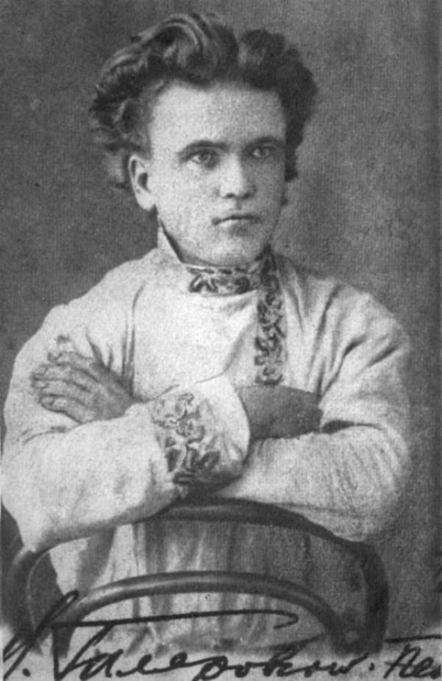 В. А. Гиляровский в Ярославле