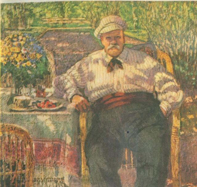 Портрет В. А. Гиляровского работы А. М. Герасимова