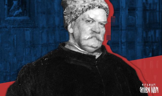 Дядя Гиляй — от странствующего босяка до короля репортеров
