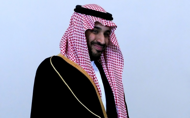 Принц Мухаммед ибн Салман