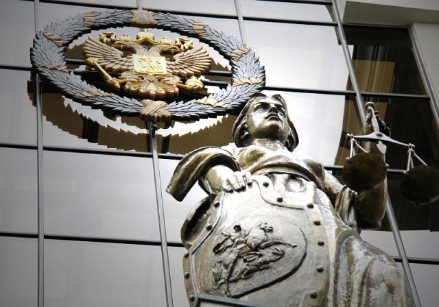 Верховный суд: пресечь массовое беззаконие или возглавить его?
