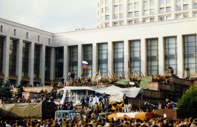 Москва. Август 1991
