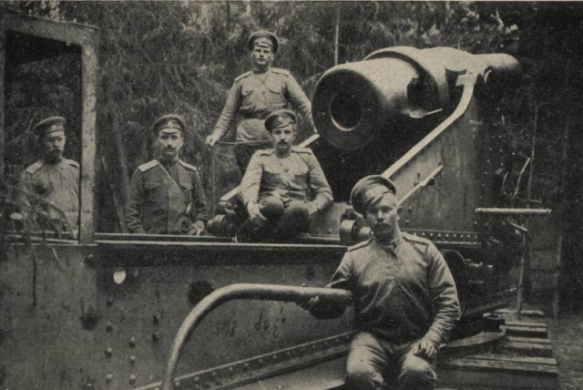 Орудие тяжелой артиллерии на позиции