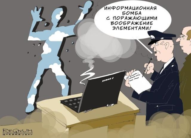 Нагорный Карабах: для кого Баку в Москве готовил «лапшу второй свежести»?