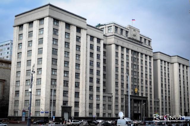 Создается комиссия между парламентами России и Словакии
