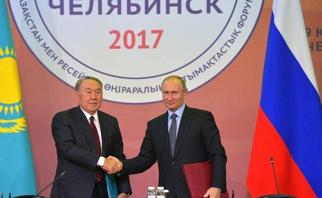 XIV Форум межрегионального сотрудничества России и Казахстана