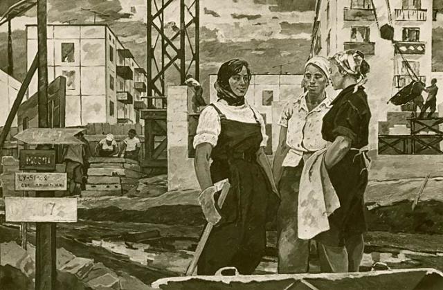 Лариса Чорбадзе. На стройках Москвы. 1964