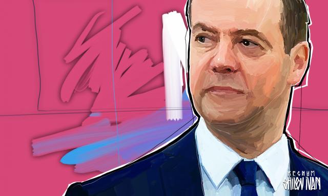 Дональд Трамп очаровал Дмитрия Медведева за ужином на саммите АСЕАН