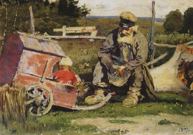 Михаил Нестеров. Старый и малый. 1877