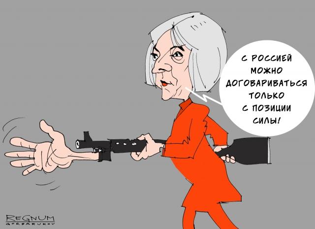 МИД РФ: Заявления Мэй о «русской угрозе» безответственны и безосновательны