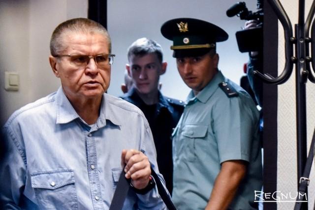 Материалы «Дела Улюкаева» были опубликованы в интернете