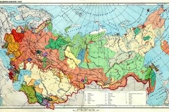 Национальности СССР