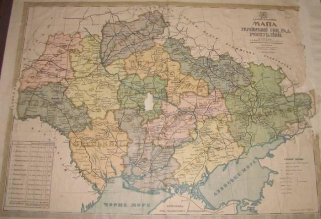 Украинская ССР в 1922 году