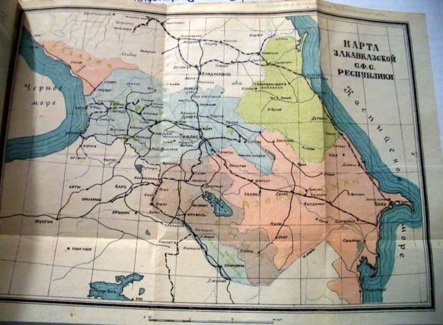 Карта ЗСФСР