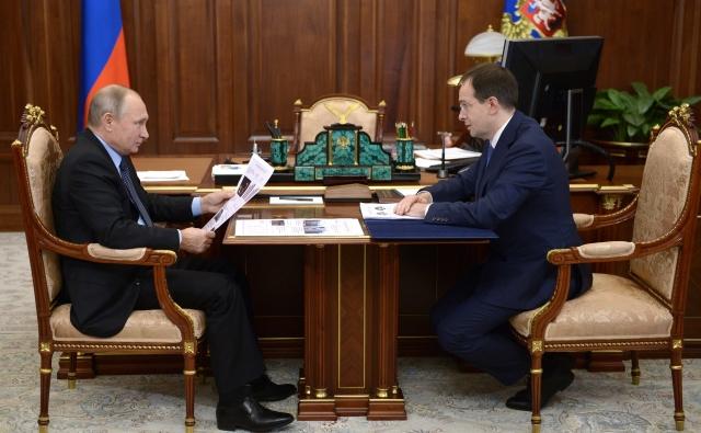 Путину доложили о срыве строительства дома культуры во Владивостоке