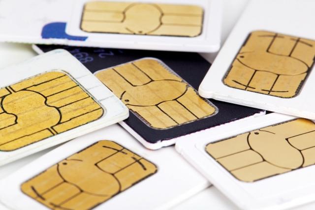 Вместо паспорта – смартфон? SIM-карта может стать идентификатором личности