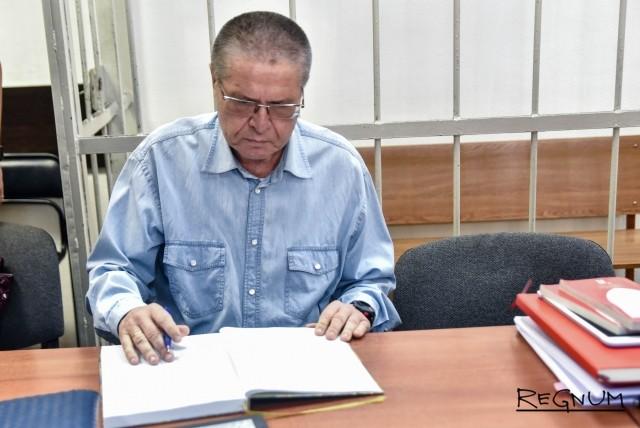 Сечин вновь не пришел в суд по делу Улюкаева