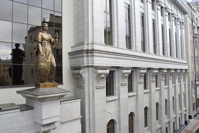 Здание Верховного суда Российской Федерации