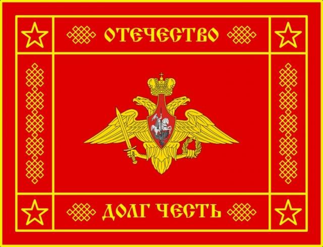 Как будут вооружаться Вооружённые силы России в следующие десять лет?