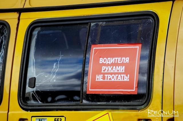 Ожидания сбылись: в Челябинске снова дорожает проезд