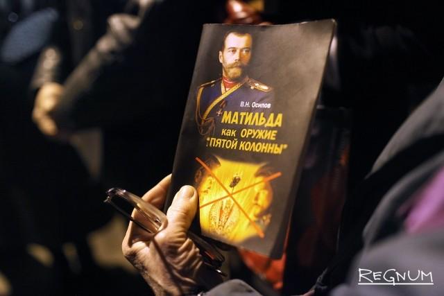 «Прости нас, государь»: ростовчанам предложили покаяться перед Николаем II