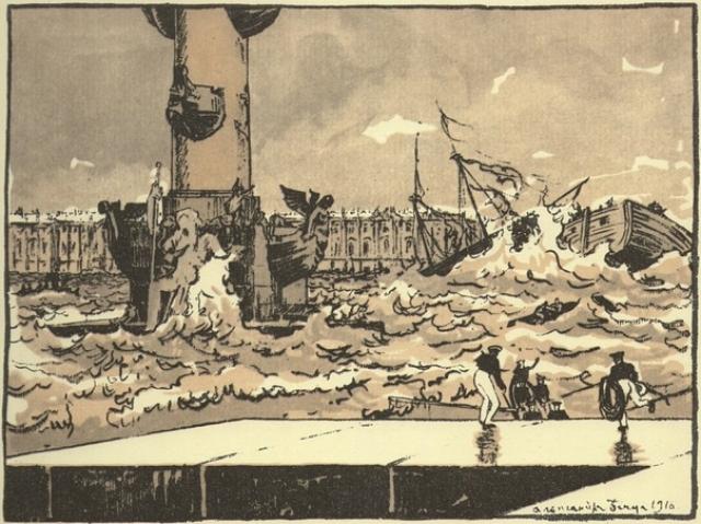 «Наводнение» 1824 г.