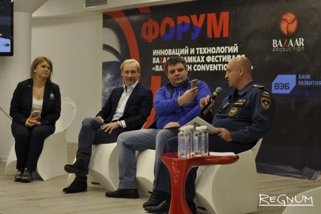 В Москве представили единую систему поиска детей на базе блокчейна