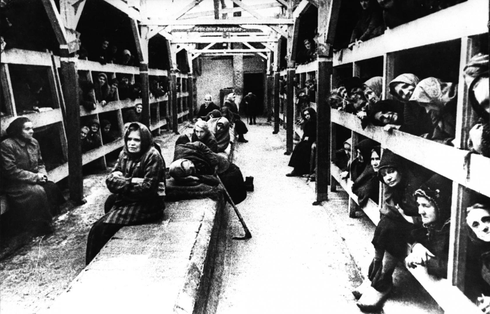 Освенцим. Один из женских бараков