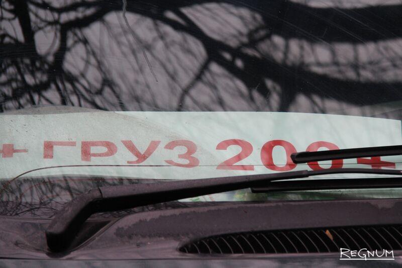Табличка «груз 200». ДНР