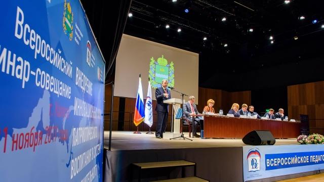 В Калуге представят инновационные средства поднятия патриотизма