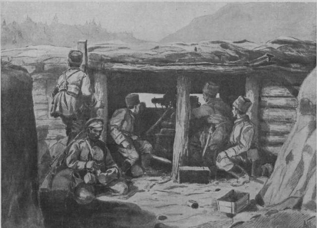 Доклад правительству: «Армия уже несколько дней не имеет ни крошки хлеба»