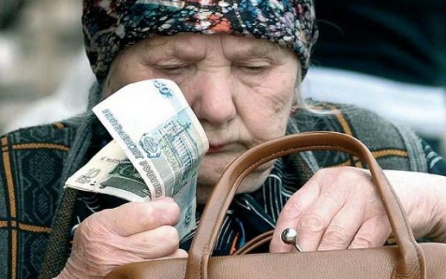 В Татарии залезли в карман пенсионеров: циничное самообложение